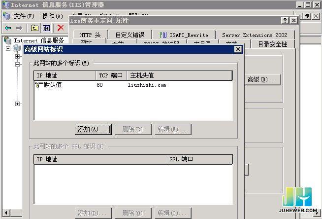 IIS6.0中设置301永久重定向的方法