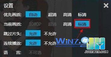win7下网页看视频卡顿怎么办?解决方法