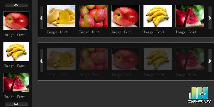 一款实用的能纵向滚动能横向滚动的图片滚动代码插件jsCarousel
