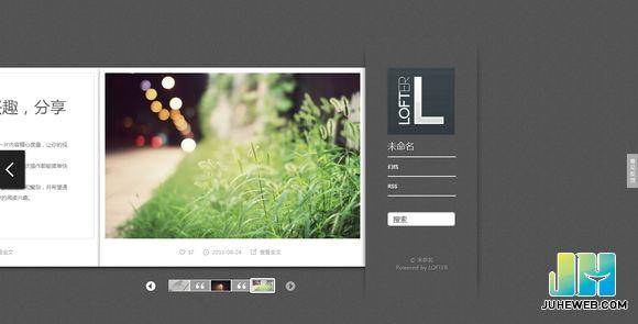 网页核心内容对视觉表现的影响