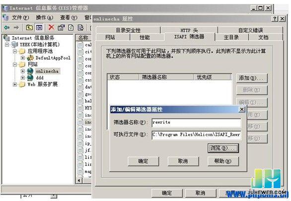 PHPCMS V9 windows2003 iis6 伪静态设置