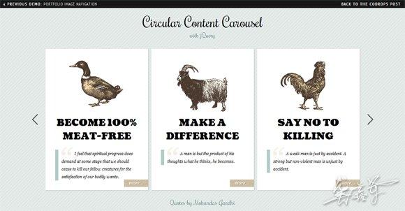 jQuery图片列表循环左右滑动效果Circular Content Carousel