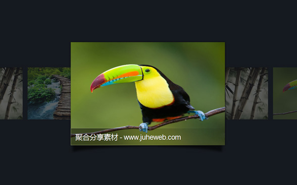 jQuery左右滚动弹性图片放大焦点图效果