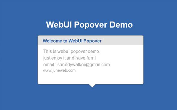 jquery弹出提示WebUI Popover插件