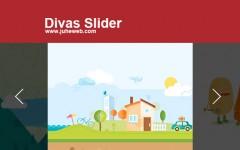 jQuery自动适应屏幕宽度滑动轮播图Divas Slider