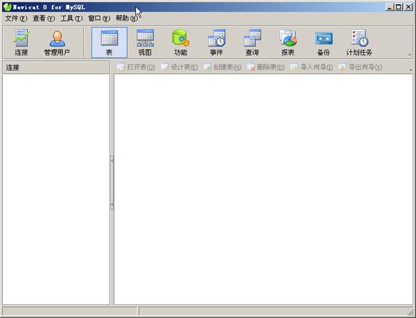 mysql数据库管理工具Navicat for MySQL注册中文汉化版
