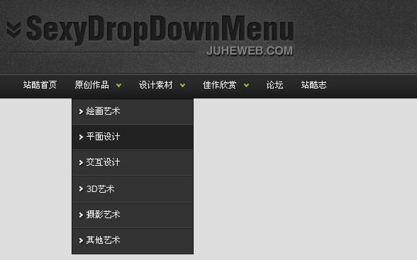jquery平滑动画效果二级下拉菜单导航