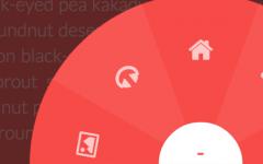 两款js带动画效果的扇形折叠菜单Circular Navigation