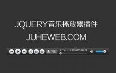 jquery音乐播放器插件