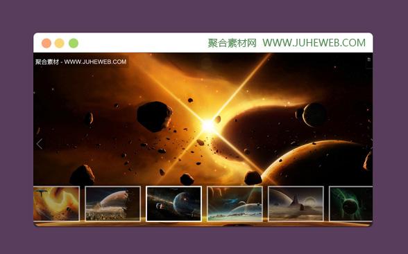 jQuery全屏显示图片相册插件代码