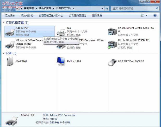 不习惯PDF的操作如何将PDF文档放在Word文档中进行打印
