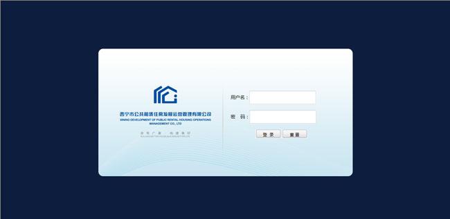 后台管理系统html模板