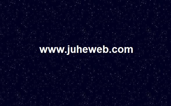 jquery背景图片无缝随即滚动js效果