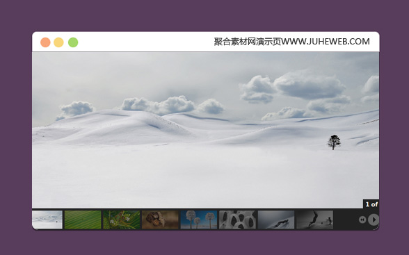 GalleryView图片展示相册效果jquery插件