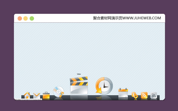 jquery模拟iMac苹果系统菜单效果