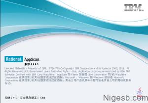 APPSCAN 8.0 破解版下载