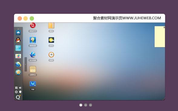 jquery ui 仿windows ui桌面界面