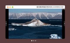 jQuery.fullsizable实现可全屏响应式jquery相册插件