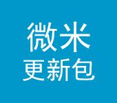 微米WM34.9-20160506-优化升级微现场功能/优化摇一摇/优化分享管理