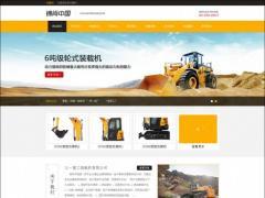 黄色风格企业网站,适合机械类和电子类产品展示的企业站,豪华大气带手机版