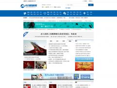 织梦DEDE门户资讯新闻网站源码|地方网站模板|仿CCTV门户网站模板