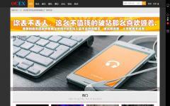 最新OCEX影视视频分享网站视频媒体平台源码第四版全新界面 DZ内核